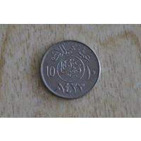 Саудовская Аравия 10 халалов 2002