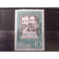 Уругвай 1973 персоны