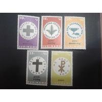 Суринам 1968 Пасха полная серия