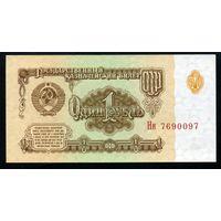 СССР. 1 рубль образца 1961 года. Шестой выпуск (серия Ни). UNC