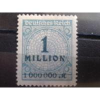 Германия 1923 Стандарт 1 миллион