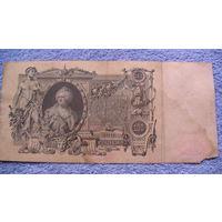 Российская Империя 100 рублей 1910г. (КАТЬКА) Шипов - Метц  ЛЧ031062 распродажа