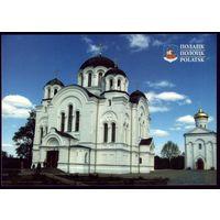 2010 год Полоцк Спасо-Евфросиньевский монастырь