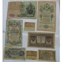 Набор банкнот:царизм.керенки.марки.