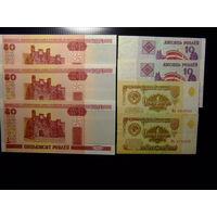 Сборный  лот  банкнот  СССР  1961  и  Беларуси  2000  года.   VF  и  UNC