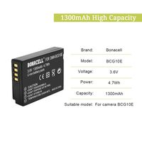 BCG10E литий-ионная аккумуляторная батарея 1300 mAh (2 штуки), в комплекте с ЗУ