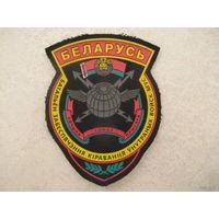 Шеврон РБ. (Батальон обеспечения управления внутренними войсками).