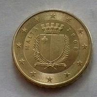 50 евроцентов, Мальта 2008 г., AU