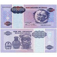 Ангола. 100 000 кванза (образца 1995 года, P139, UNC)
