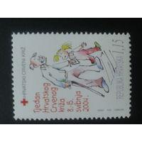 Хорватия 2004 Красный Крест