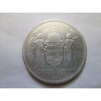 5 пенгё (пенго), Венгрия 1930 г.,  серебро