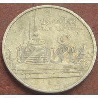 4887:  1 бат 2004 Тайланд
