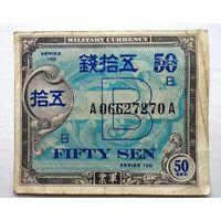Япония 50 cен 1945 г.. /ЭМИССИЯ ВОЕННОГО КОМАНДОВАНИЯ США/