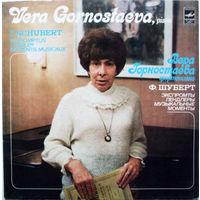 Франц Шуберт, Вера Горностаева, LP 1983