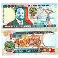 Мозамбик 10000 метикал образца 1991 года UNC p137