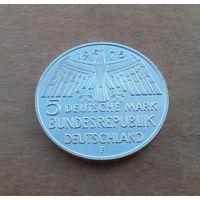 ФРГ, 5 марок 1975 г., серебро, Европейский год защиты памятников