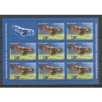 2009 Румыния Фауна Птицы Орел кб