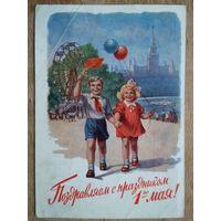 Гундобин Е. Поздравляю с праздником 1 мая! 1953 г. ПК прошла почту