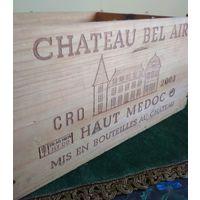 Ящик контейнер коробка от марочного вина CHATEAU BEL AIR 2000 Франция