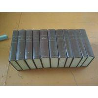 Белинский В.Г. полное собрание сочинений 1-11 тома 1953г.