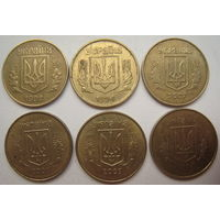 Украина 25 копеек 1992, 1994, 2007, 2008, 2009, 2014 гг. Цена за 1 шт.
