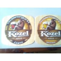 """Подставка под пиво"""" Kozel"""""""