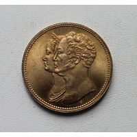10 РУБЛЕЙ 1836. ПРОБНАЯ