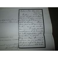 Документы за подписью Князя РАДЗИВИЛЛА в Канцелярию Министерства ИМПЕРАТОРСКОГО Двора 1905 г