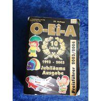 Юбилейный 1993-2003 гг. Киндер-каталог O-Ei-A.