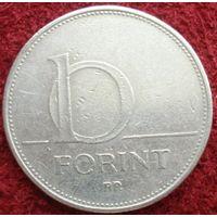 9044:  10 форинтов 1994 Венгрия