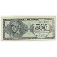 Греция 500.000.000 драхм 1944 год.