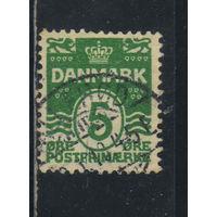 Дания 1912 Номинал с треугольниками Стандарт #63