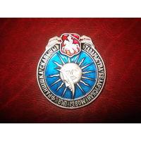 Общество белорусского языка имени Ф.Скарыны (с Погоней)