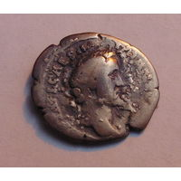 Римский динарий 2-й век .