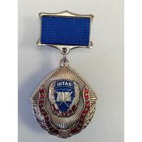 Штаб МВД 85 лет