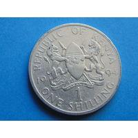 Кения 1 шиллинг 1994 г.