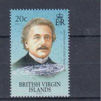 [1556] Британские Виргинские острова 2001. Наука.А.Эйнштейн.