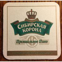 "Подставка под пиво ""Сибирская корона"" No 8"