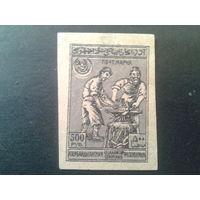 Азербайджан 1921 стандарт, кузнецы