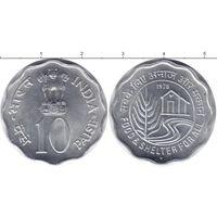 Индия 10 пайса 1978 FAO UNC