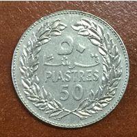 Ливан, 50 пиастров 1980