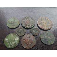 Царские монеты. 9 штук