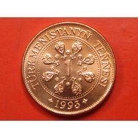 Туркменистан Монета 1 тенге 1993