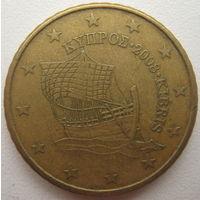 Кипр 50 евроцентов 2008 г.