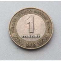 Туркменистан, 1 манат 2010