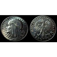 5 злотых 1932 (2)  UNC, штемпельный блеск, люстр, отличное коллекционное состояние