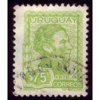 1 марка 1972 год Уругвай Артига 1269