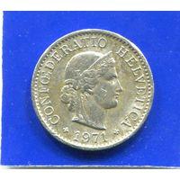 Швейцария 5 раппен 1971