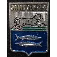 Значки СССР: герб города Жиганск (ныне Россия), Русский сувенир