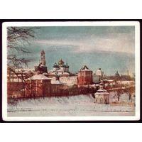 1959 год Загорск Вид на Лавру